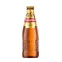 Cerveza Gold Vidrio - CUSQUEÑA - x 330 ml.