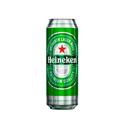 Cerveza Lata - HEINEKEN - x 473 ml.